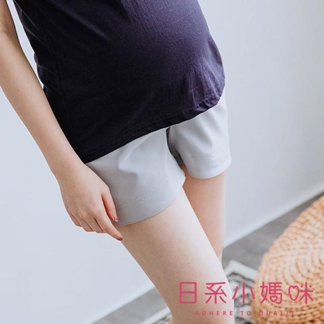 【AILIAN 日系小媽咪】都會時尚側開衩挺版短褲 瑜珈腰圍 M-XXL(孕婦褲)