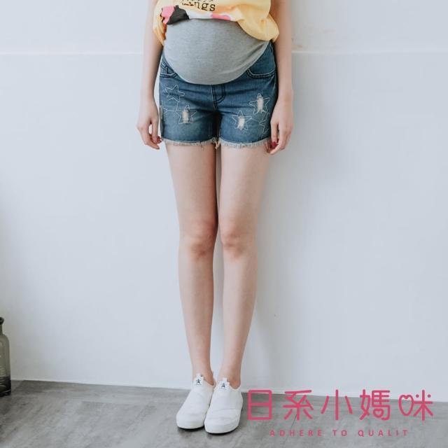 【AILIAN 日系小媽咪】線條星星刷破抽鬚牛仔短褲 可調式腰圍 M-XL(孕婦褲)