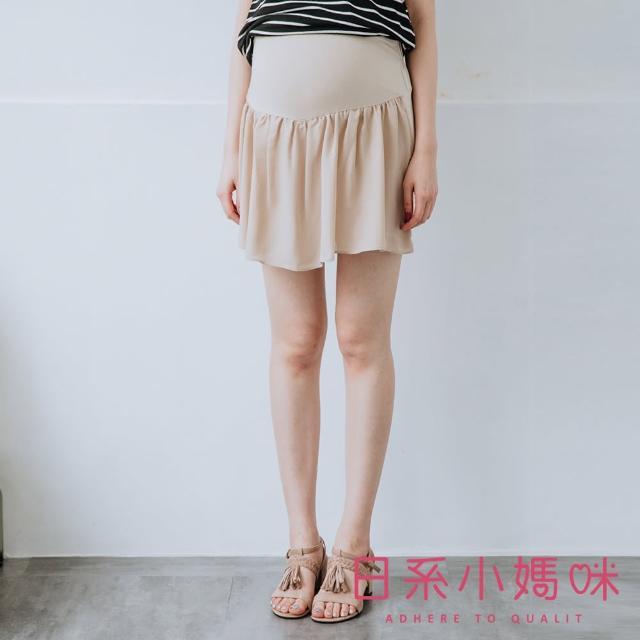 【AILIAN 日系小媽咪】撞色雪紡裙襬短褲裙 可調式瑜珈腰圍 M-XL(孕婦褲)