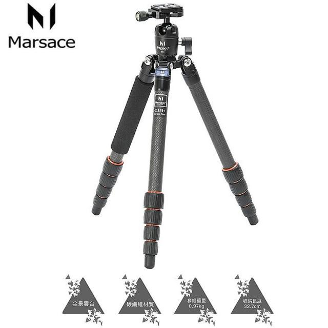 【Marsace】瑪瑟士 C15i+ 新版 2代 碳纖維 腳架(C15i + plus II 公司貨)