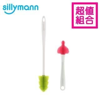 【韓國sillymann】100%鉑金矽膠奶瓶刷+奶嘴刷超值組