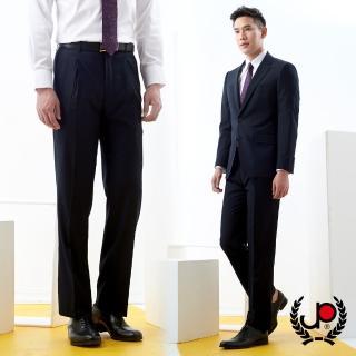 【JYI PIN 極品名店】高質感舒適仿毛條紋打褶西褲_深藍(BS736-2)