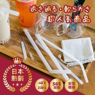 安全軟性食品用矽膠吸管七件組 極輕設計 含棉麻收納布套 切口小刀 清潔刷