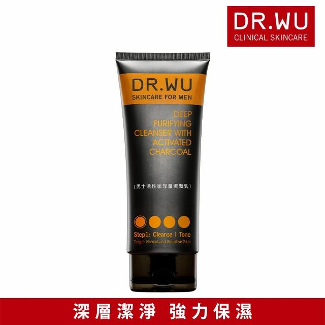 【DR.WU 達爾膚】男士活性碳深層潔顏乳150ML