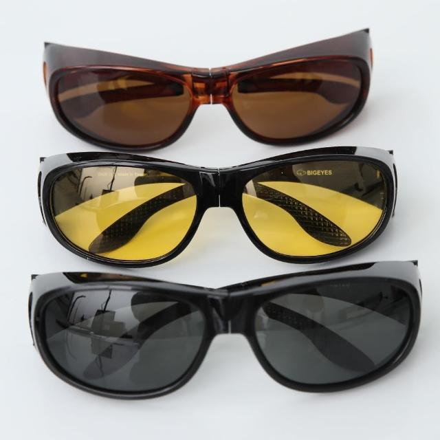 【玖飾時尚】簡約時尚折疊太陽眼鏡(墨鏡)