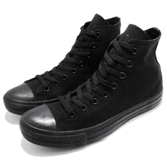 【CONVERSE】帆布鞋 Chuck Taylor 男鞋 女鞋 高筒 百搭 基本款 情侶鞋 經典 黑(M3310C)