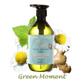 【Green Moment 自然奇機】有機健髮 - 頭皮防禦洗髮露- 德國藍甘菊 & 薑 500ml