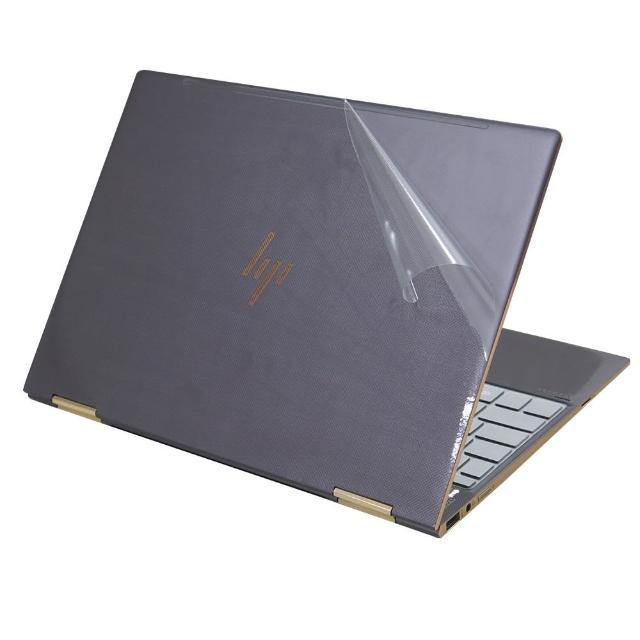【Ezstick】HP Spectre X360 Conve 13-ae501TU 二代透氣機身保護貼(含上蓋貼、鍵盤週圍貼、底部貼)