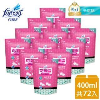 【克潮靈】集水袋補充包72入-去霉味/檜木香/玫瑰香(3入/組-12組/箱-2箱購)