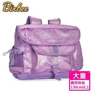 【美國Bixbee】閃采系列夢幻紫大童輕量舒壓背書包