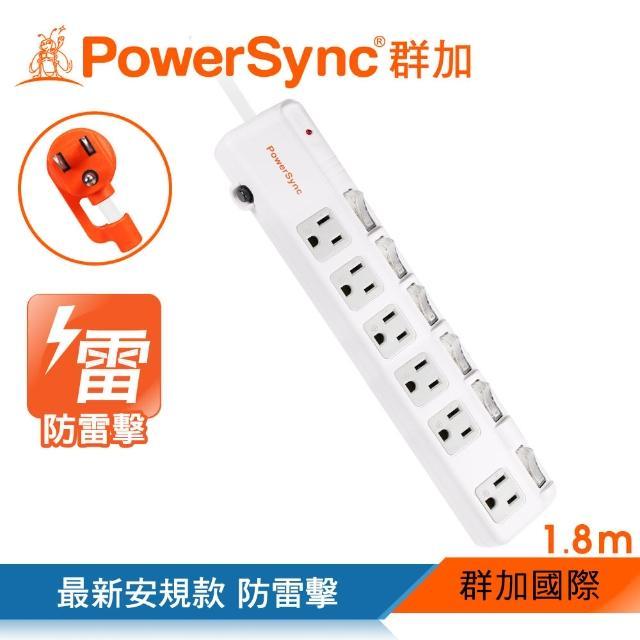 【PowerSync 群加】六開六插防雷擊斜面開關延長線/1.8m(TPS366BN9018)