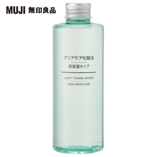 【MUJI 無印良品】MUJI清新化妝水/保濕型/200ml