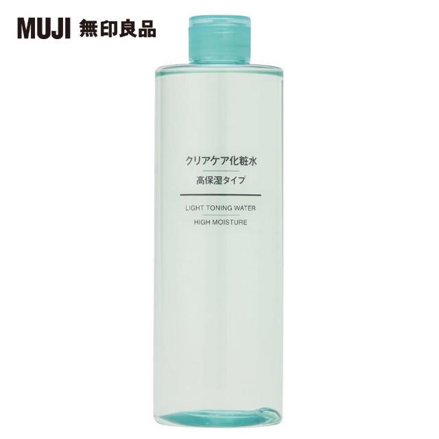 【MUJI 無印良品】MUJI清新化妝水/保濕型/400ml