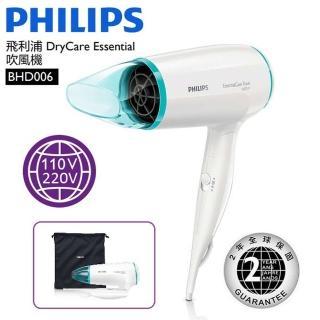 【Philips 飛利浦】旅行用折疊靜音吹風機 BHD006(BHD006)