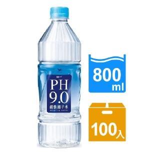 【PH9.0】鹼性離子水800mlx20入x5箱(體質加鹼顧健康好鹼單)