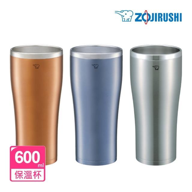 【ZOJIRUSHI 象印】象印*0.6L*不鏽鋼真空保溫杯(SX-DN60)