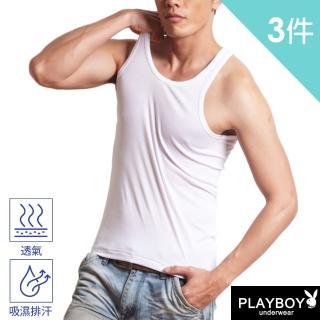 【PLAYBOY】MIT 透氣舒適羅紋背心(速達 超值3件組)