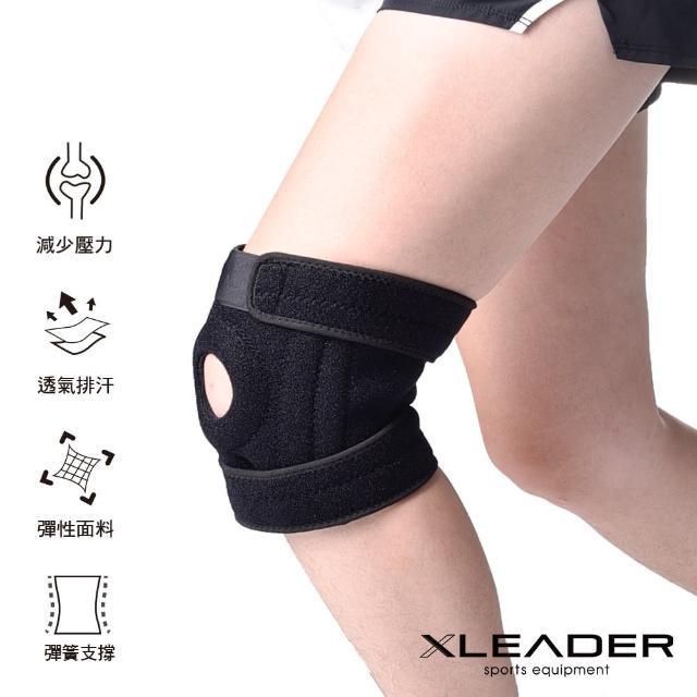 【LEADER】专业运动 可调式双弹簧加强支撑护膝 减压垫 单只入