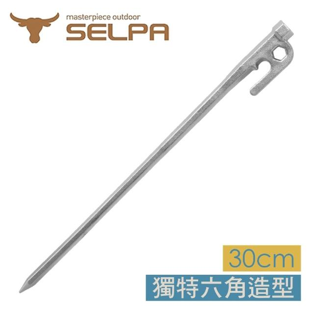 【SELPA】顶级不锈钢六角营钉/帐篷钉/露营/登山(30cm)