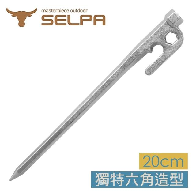 【SELPA】顶级不锈钢六角营钉/帐篷钉/露营/登山(20cm)
