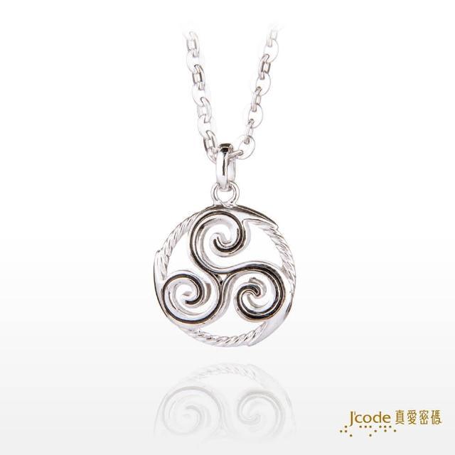 【J'code 真愛密碼】水瓶座-三環渦漩純銀墜子+白鋼項鍊/女款(瑪法達星座幸運物)