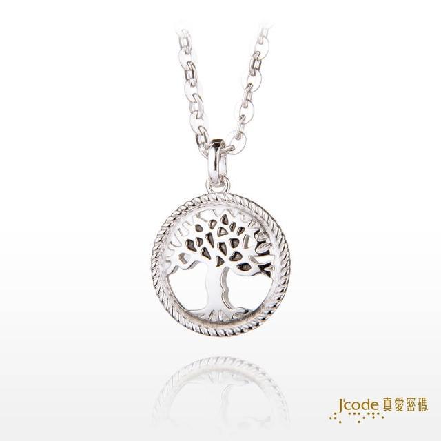 【J'code 真愛密碼】雙魚座-生命之樹純銀墜子+白鋼項鍊/女款(瑪法達星座幸運物)
