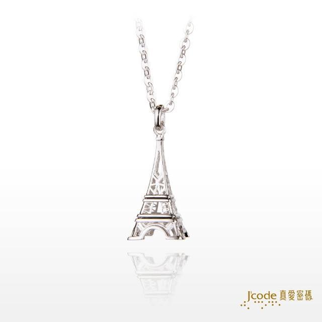 【J'code 真愛密碼】牡羊座-艾菲爾鐵塔純銀墜子+白鋼項鍊/女款(瑪法達星座幸運物)