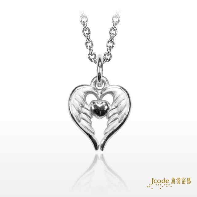 【J'code 真愛密碼】雙子座-守護天使純銀墜子+白鋼項鍊/女款(瑪法達星座幸運物)