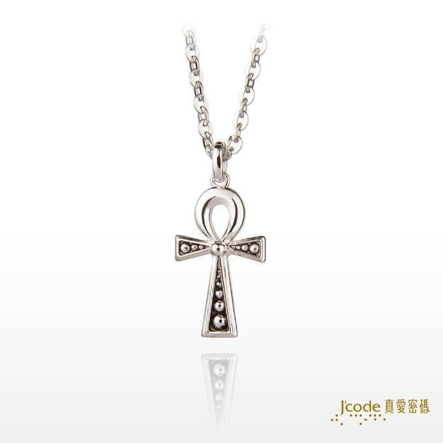 【J'code 真愛密碼】巨蟹座-生命之符安卡純銀墜子+白鋼項鍊/女款(瑪法達星座幸運物)