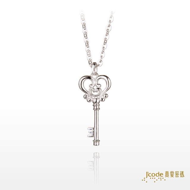 【J'code 真愛密碼】處女座-喬莉塔之魔法鑰匙純銀墜子+白鋼項鍊/女款(瑪法達星座幸運物)