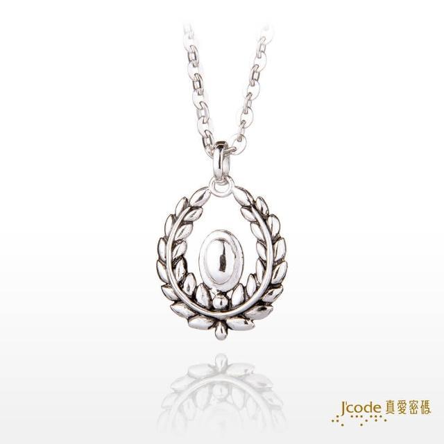 【J'code 真愛密碼】射手座-橄欖葉純銀墜子+白鋼項鍊/女款(瑪法達星座幸運物)