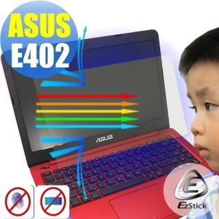 【Ezstick】ASUS E402 E402N E402NA E402M E402MA E402SA 防藍光螢幕貼(可選鏡面或霧面)