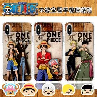 【ONE PIECE 航海王】iPhone X 木紋系列 防摔氣墊空壓保護套