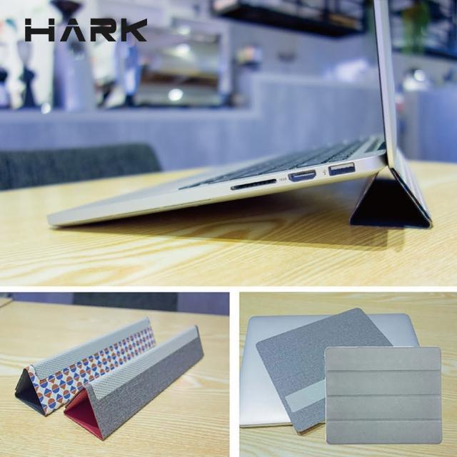【HARK】金字塔通用型超輕薄攜帶式筆記型電腦支架(牛津系列)