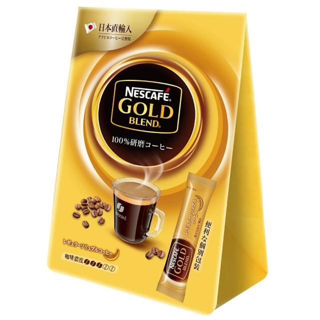 【Nestle 雀巢】金牌咖啡盒裝(2g*20入)