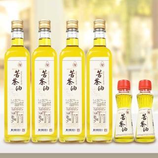 雲林小農安心七連霸冷壓初榨苦茶油