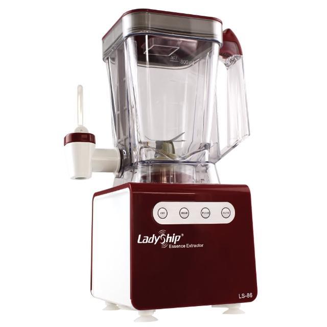 【貴夫人】全營養生機精華瞬間萃取調理機(養生 蔬果 萃取機 五穀 豆漿 料理機)