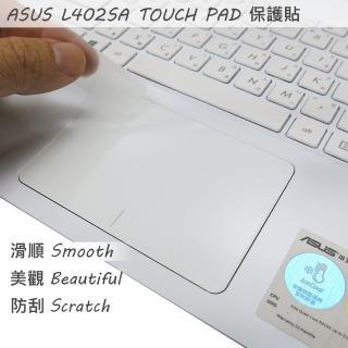 【Ezstick】ASUS L402 L402SA L402N L402NA TOUCH PAD 觸控板 保護貼