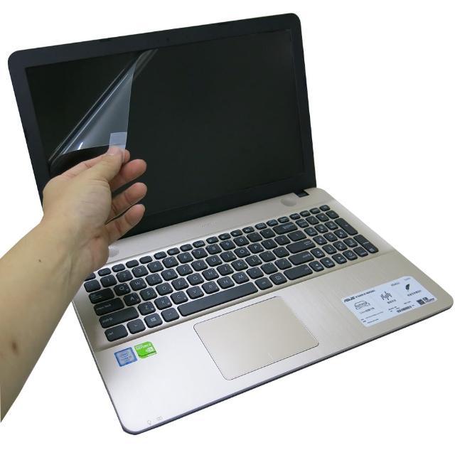 【Ezstick】ASUS X541 X541UV X541NA X541SC 靜電式筆電LCD液晶螢幕貼(可選鏡面或霧面)