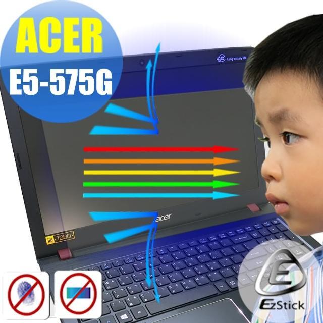 【Ezstick】ACER Aspire E15 E5-575G 防藍光螢幕貼(可選鏡面或霧面)
