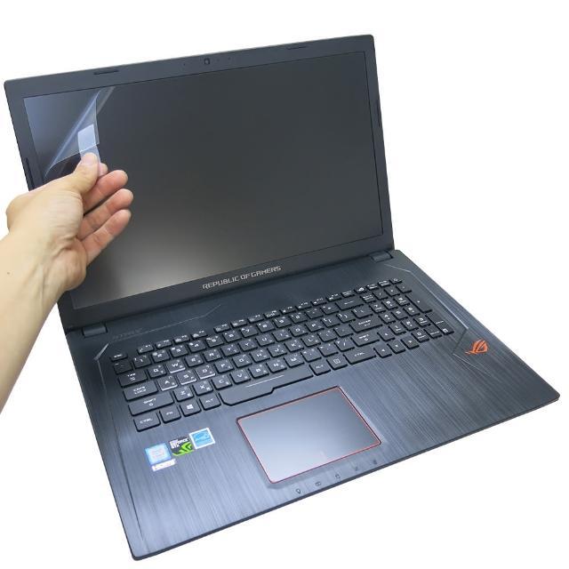 【Ezstick】ASUS ROG STRIX GL753 GL753VE 靜電式筆電LCD液晶螢幕貼(可選鏡面或霧面)