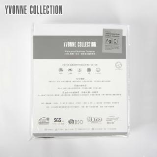 【Yvonne Collection】特大床包式保潔墊(床包式保潔墊)