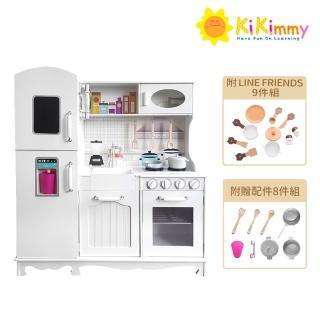 【kikimmy】瑞典風聲光木製廚房玩具(附配件8件)