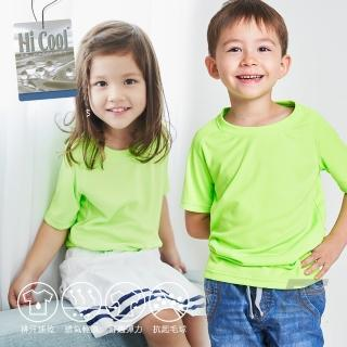 【GIAT】台灣製兒童輕量休閒排汗衣(螢光綠 100-150)