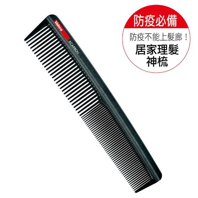 【Valera維力諾】碳纖維密齒梳 902.01(19cm)