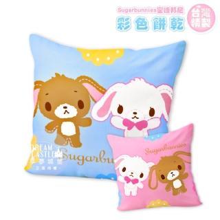 【享夢城堡】精梳棉方型抱枕45x45cm(蜜糖邦尼 彩色餅乾-粉.藍)