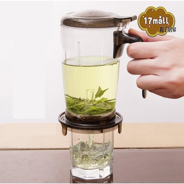 【17mall】快速沖泡沖茶泡茶器特大容量-600ml(冷泡茶 冷飲杯 濾茶)