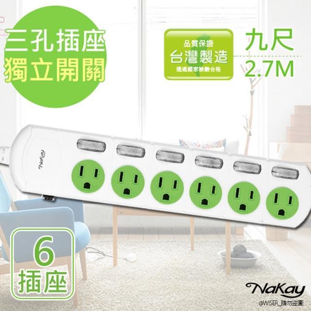 【NAKAY】9呎 3P六開六插安全延長線 NY166-9(台灣製造)