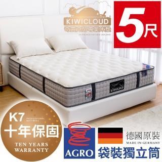 【KiwiCloud專業床墊】K7 尼爾森 獨立筒彈簧床墊-5尺標準雙人(美國智慧控溫纖維)