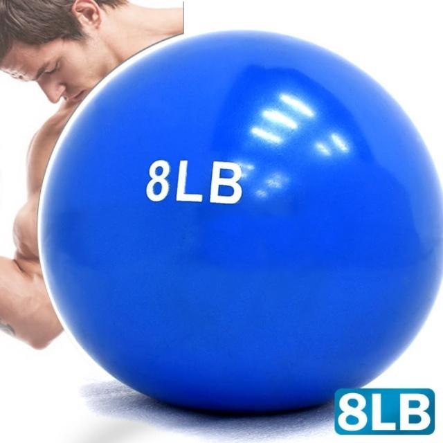 8磅软式沙球(C109-5140G)
